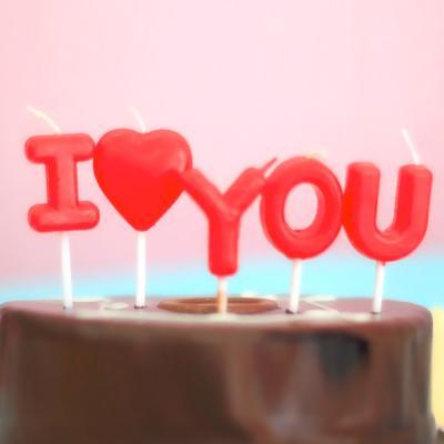 I LOVE YOU 생일초