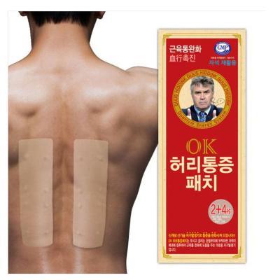OK 허리통증 동전패치(2+리필4매)