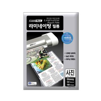 라미에이스 고급형 코팅필름 150MIC 사진(100매)