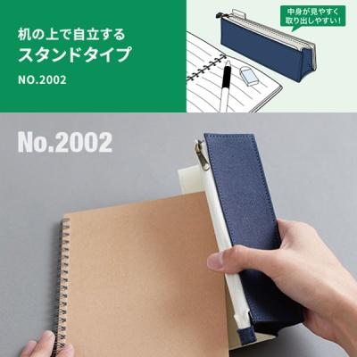 [킹짐] PENCIL CASE-2002 펜슬케이스