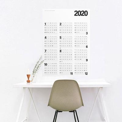 2020 포스터 캘린더 2타입