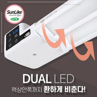 고연색 LED독서실 스탠드 ICLE-365SUN