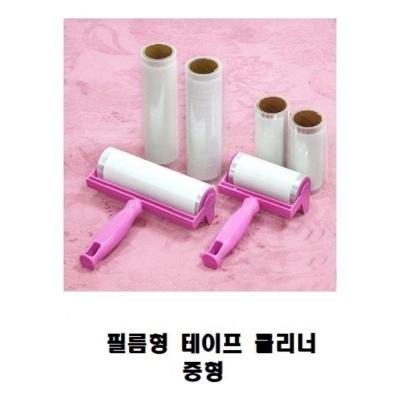 테이프크리너 (필름형 중형) 손잡이와 리필테이프3개