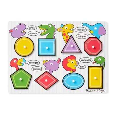 모양 꼭지퍼즐