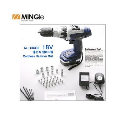 밍글리 18V 충전식 햄머드릴 ML-CD33II 18V