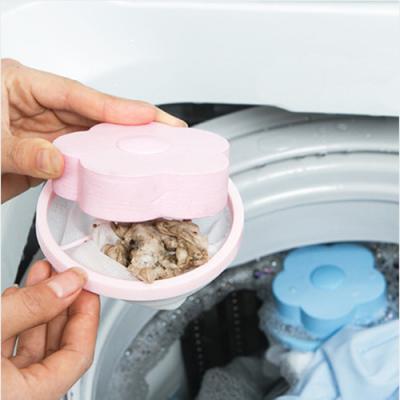 미니멀 세탁기 먼지거름망1개(색상랜덤)