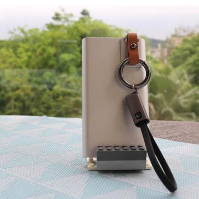 휴대용USB케이블 스트랩 고리톡셋