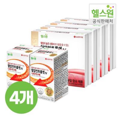 [헬스원] 나토키나제 세트 (30캡슐x2개) 60일분x4개