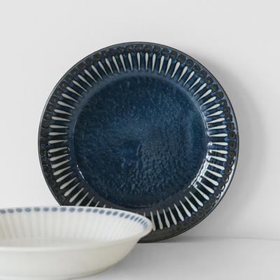 도토라인 파스타 접시 22cm