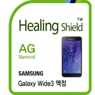 갤럭시 와이드3 저반사 액정보호필름 2매(HS1766074)