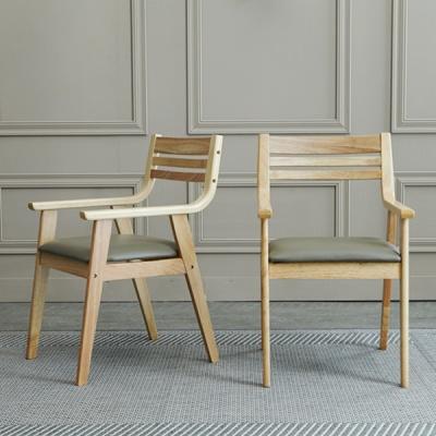 [베스트리빙]마티나 내츄럴 의자 1+1