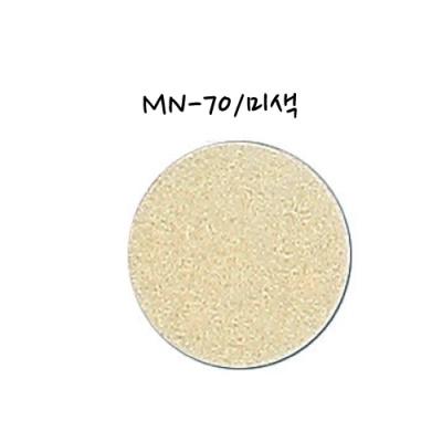 [현진아트] 스켄너부직포440X440 (4절) MN-70미색 [장/1]  116421