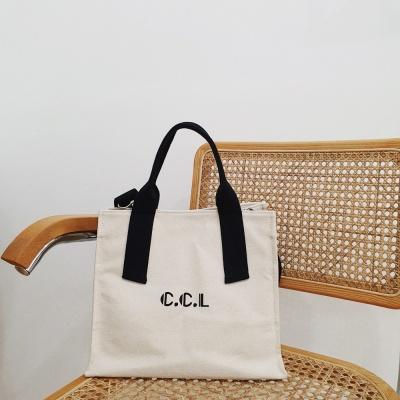 Cozy 아이보리 캔버스백 에코백