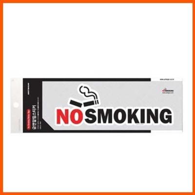 NO SMOKING 노스모킹 금연알림스티커 컬러스티커