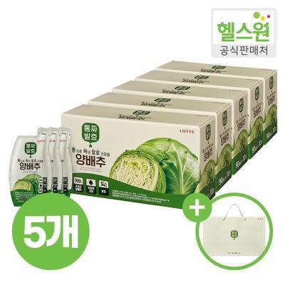 [헬스원] 통짜발효 양배추 30포 30일분 x5개