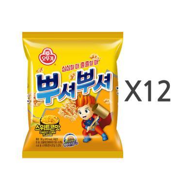[오뚜기] 뿌셔뿌셔 스위트콘맛 (90g) x 12