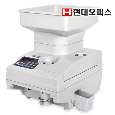 [현대오피스] 대용량 동전계수기 HDC-5500