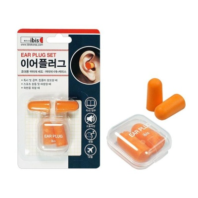 아이비스 1000 이어플러그(SP)-휴대용귀마개세트 11004