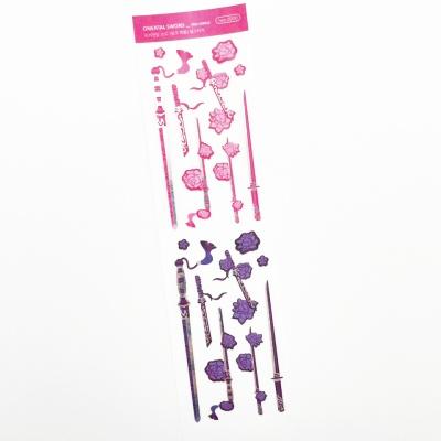 푸푸남 오리엔탈 소드 [핑크 퍼플] 씰스티커
