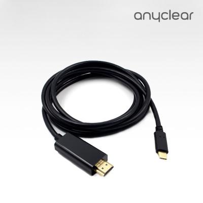 애니클리어 PDB-HC C타입 HDMI 케이블 MHL