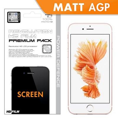 [프로텍트엠/PROTECTM] 레볼루션HD 최고급 지문방지 액정보호필름 아이폰6S/6 iPHONE6S/6 4.7인치