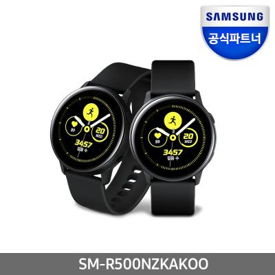 삼성 갤럭시워치 엑티브 블랙 SM-R500NZKAKOO