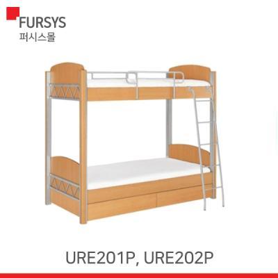 (URE202P_URE201P) 퍼시스 침대/기숙사가구/2인침대