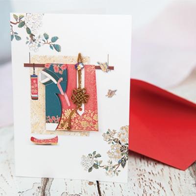 카드/축하카드/감사카드/연하장 남색저고리 카드 FT1035-2