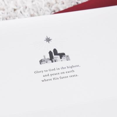 [일러스트 크리스마스카드] 01 나를 부르는 별