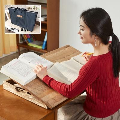각도조절 보조책상 800 오크+보관가방 필기 독서대