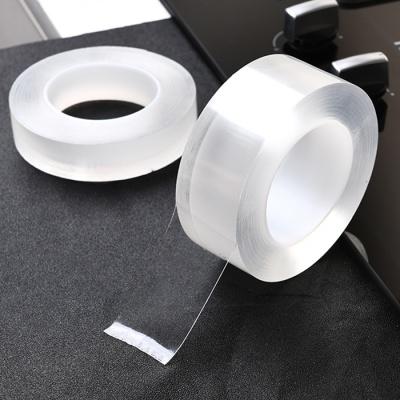 초강력 실리콘 방수 테이프 갓샵 투명 틈새 만능 보수
