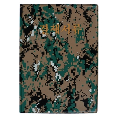 [승진산업] 신형군용결재서류A3 [개1] 325037