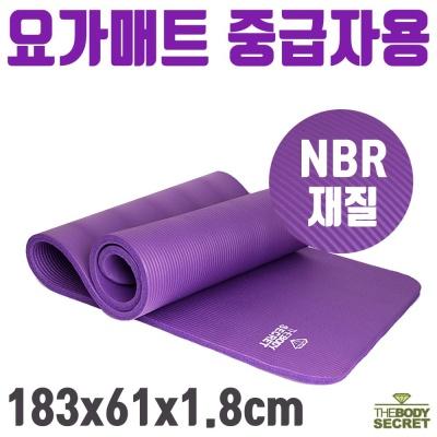 NBR 요가 매트 1.8cm 18mm 집 스트레칭 헬스 퍼플