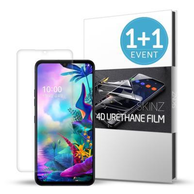 스킨즈 LG V50S 우레탄 풀커버 액정보호 필름 (2장)