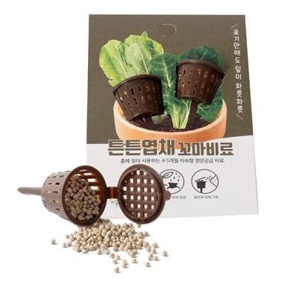 [꿈쟁이] 꼬마비료(2개입)-튼튼엽채 영양비료