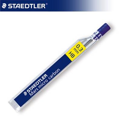 스테들러 마이크로 카본 샤프심 0.3mm [00032170]
