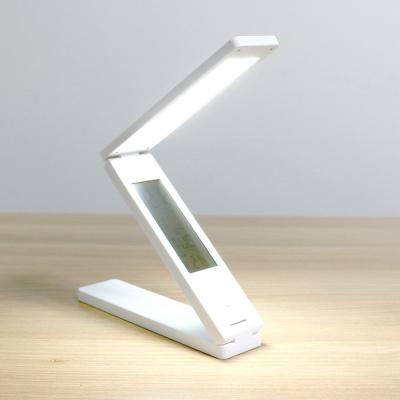 스마트 폴딩 3단 접이식 LED 스탠드 SO-ABC