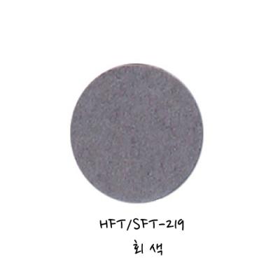 [현진아트] SFT접착휄트지30X45 (219회색) [장/1]  114651