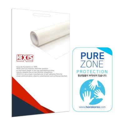 HEXIS 항균필름 승강기버튼 전용필름 비점착용