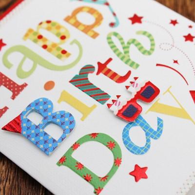 화려한 생일축하 / 010-SG-0084