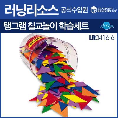 러닝리소스 탱그램 칠교놀이세트(LR0416-6)
