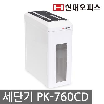 [현대오피스] 소형 문서세단기 PK-760CD/파쇄/분쇄