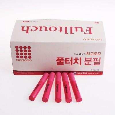 하고로모 분필 - 탄산 빨강 1통 72(本)