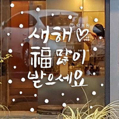 제제데코 크리스마스 눈꽃 스티커 장식 CMS4J170