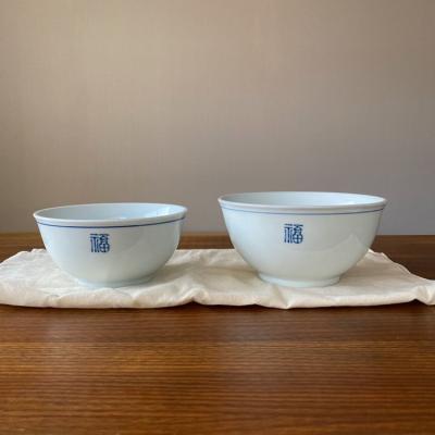 한국도자기 우동면기 2가지 사이즈