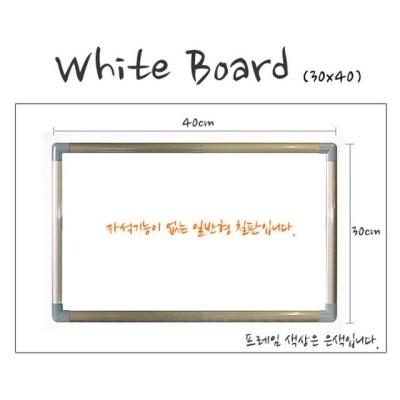 샤인빈 하얀칠판 30X40cm 미니 화이트보드