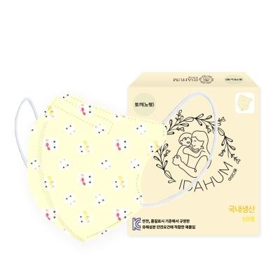 아이다움 토끼(노랑) 유아 어린이 캐릭터 마스크