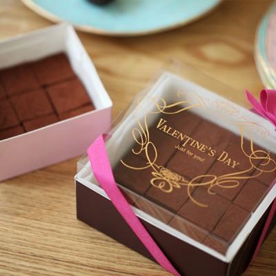 야미 파베 초콜릿 만들기 세트