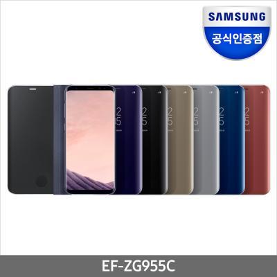 [삼성] 갤럭시S8 플러스 클리어 뷰 스탠딩 커버 케이스 / EF-ZG955C