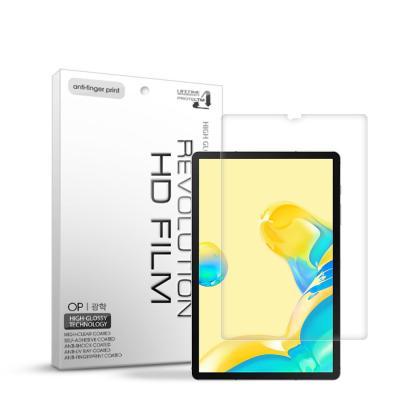 프로텍트엠 갤럭시탭S6 5G 지문방지 액정보호 필름